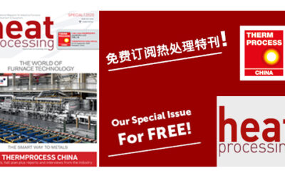 THERMPROCESS China: Our Special Issue – For Free!