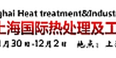CSFE2021 – 17th Shanghai Heat Treatment Expo 2021